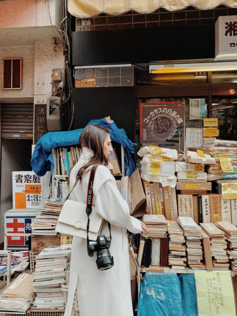 quartiere libri tokyo