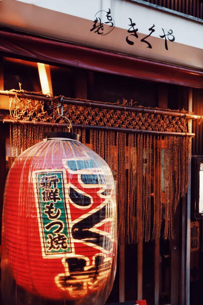 quartieri kyoto